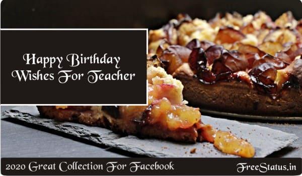 Happy-Birthday-Wishes-For-Teacher