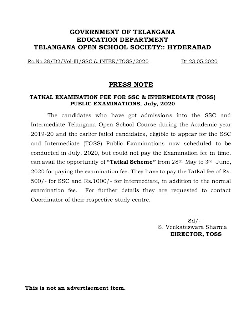 Tatkal Scheme - Admissions into the SSC and Intermediate Telangana Open School Course(TOSS)