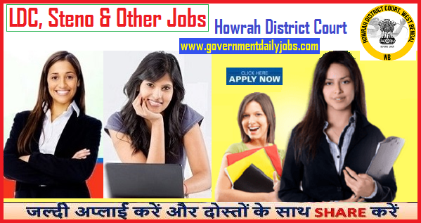Howrah District Court Recruitment 2019 latest 69 Steno, LDC Posts