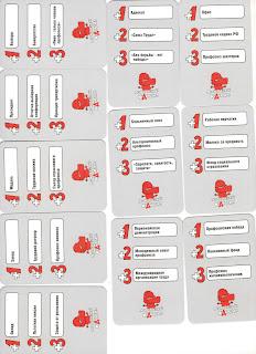 карточки игры профсоюзный крокодил