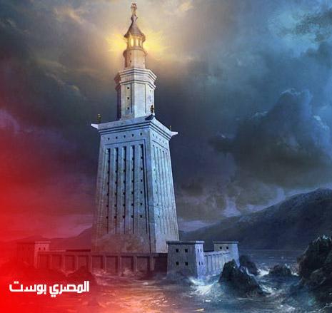 منارة الاسكندرية - فنار الاسكندرية - الإسكندر الأكبر