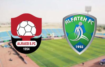 مشاهدة مباراة الرائد ضد الفتح 12-08-2021 بث مباشر في الدوري السعودي