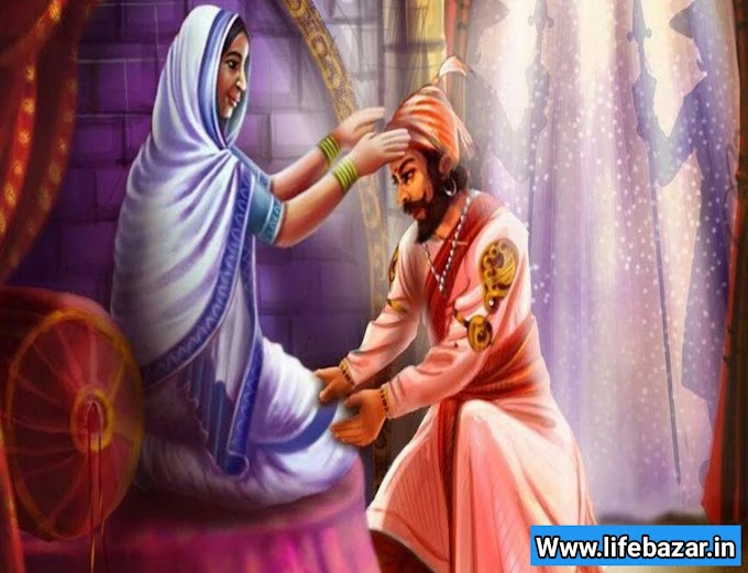 वीरमाता जीजाबाई माहान्ता भरी इतिहास। Veermata Jijabai Mahanta  history in Hindi
