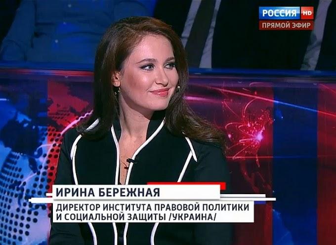 Трагическая смерть Ирины Бережной: Сеть украинских питекантропов заходится в ликовании