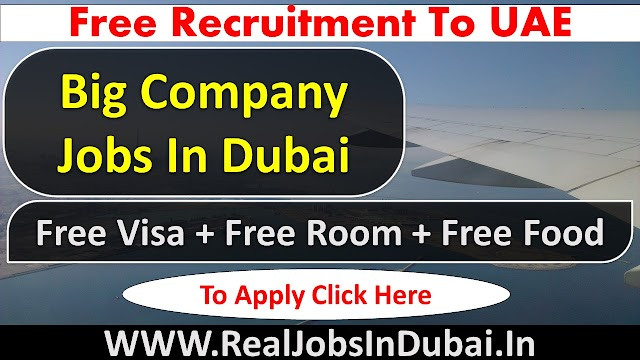 Farnek Facilities Management Hiring Staff In Dubai