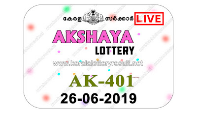 KeralaLotteryResult.net, kerala lottery kl result, yesterday lottery results, lotteries results, keralalotteries, kerala lottery, keralalotteryresult, kerala lottery result, kerala lottery result live, kerala lottery today, kerala lottery result today, kerala lottery results today, today kerala lottery result, Akshaya lottery results, kerala lottery result today Akshaya, Akshaya lottery result, kerala lottery result Akshaya today, kerala lottery Akshaya today result, Akshaya kerala lottery result, live Akshaya lottery AK-401, kerala lottery result 26.06.2019 Akshaya AK 401 26 June 2019 result, 26 06 2019, kerala lottery result 26-06-2019, Akshaya lottery AK 401 results 26-06-2019, 26/06/2019 kerala lottery today result Akshaya, 26/6/2019 Akshaya lottery AK-401, Akshaya 26.06.2019, 26.06.2019 lottery results, kerala lottery result June 26 2019, kerala lottery results 26th June 2019, 26.06.2019 week AK-401 lottery result, 26.6.2019 Akshaya AK-401 Lottery Result, 26-06-2019 kerala lottery results, 26-06-2019 kerala state lottery result, 26-06-2019 AK-401, Kerala Akshaya Lottery Result 26/6/2019