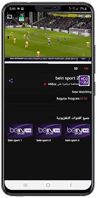 تحميل تطبيق لمشاهدة القنوات الرياضية, تحميل تطبيق mibox tv apk, تحميل تطبيق مشاهدة قنوات بي ان سبورت للاندرويد, برنامج لمشاهدة القنوات المشفرة بدون تقطيع , mibox tv apk, تحميل برنامج TV القنوات المشفرة