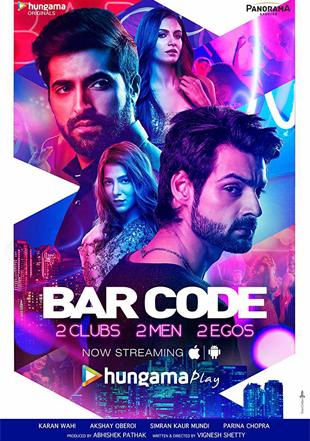 Bar Code 2018 Complete S01 Full Hindi Episode Download HDRip 720p