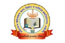 Librarian Vacancy at Shankarlal Khandelwal Arts, Science & Commerce College, Akola