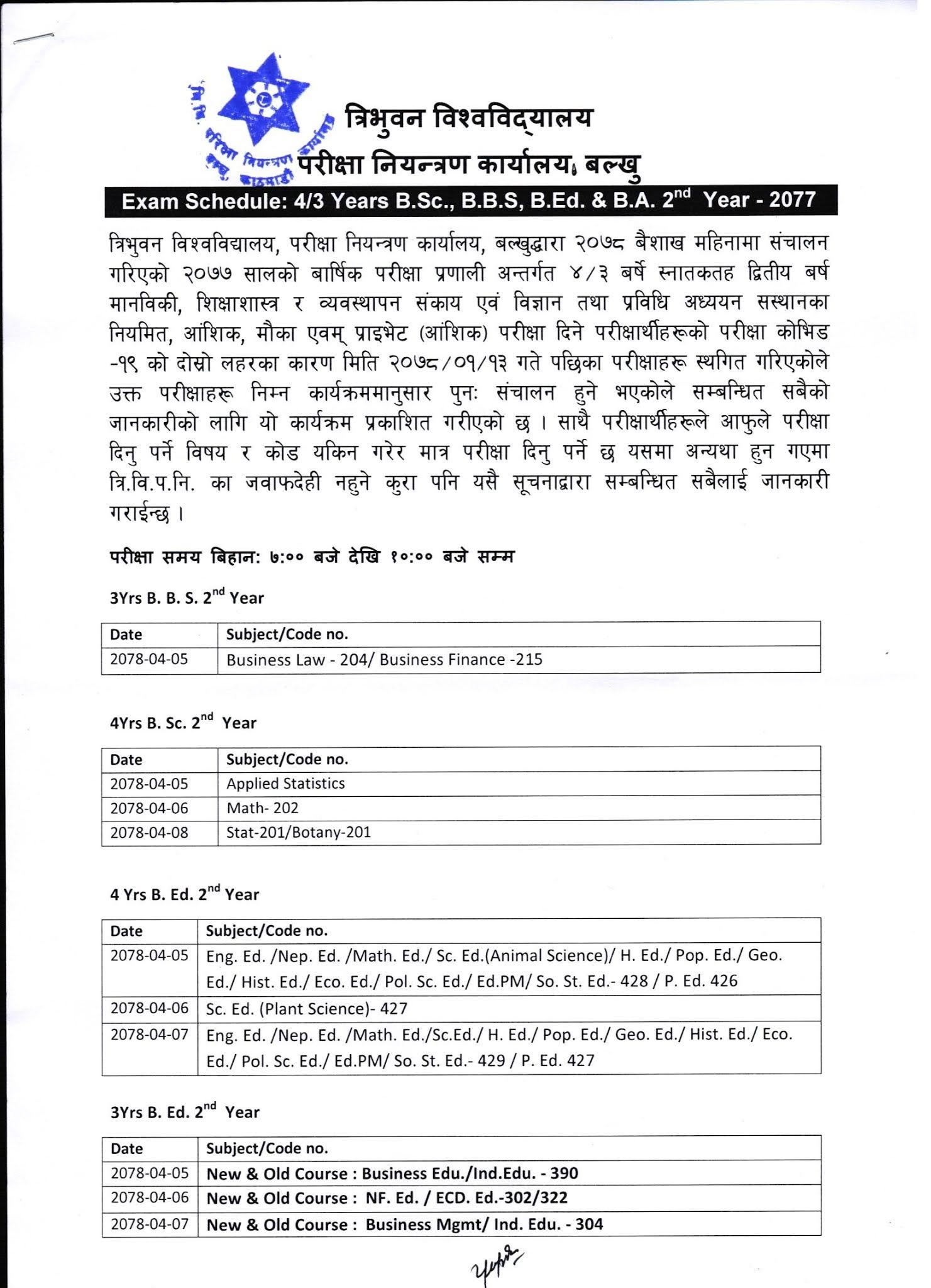 Exam Schedule 4/3 Years B.Sc., B.B.S, B.Ed. 2nd Year - 2078