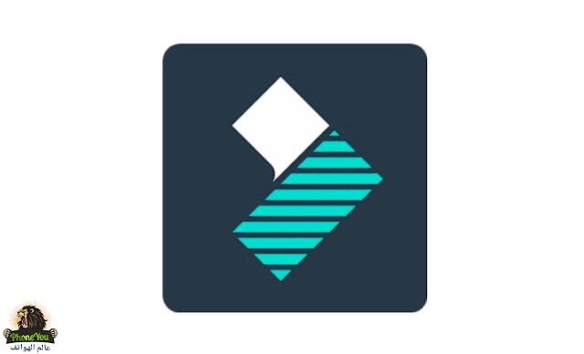 FilmoraGo app - تطبيق فيلمورا جو