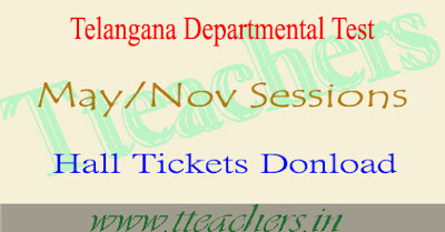 Departmental test hall tickets 2016 Telangana May session tspsc