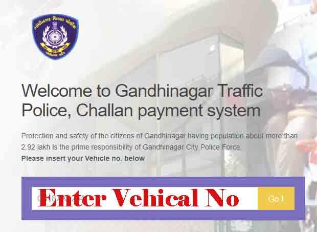 E Memo Mehsana] ~ E Challan Online Payment Mehsana - Sarathi