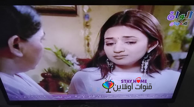 تردد قناة الوان هندي لمشاهدة المسلسلات الهندية
