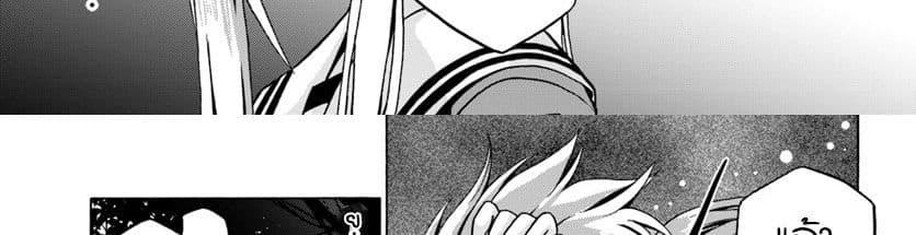 อ่านการ์ตูน Douyara Watashi no Karada wa Kanzen Muteki no You desu ne ตอนที่ 20 หน้าที่ 65