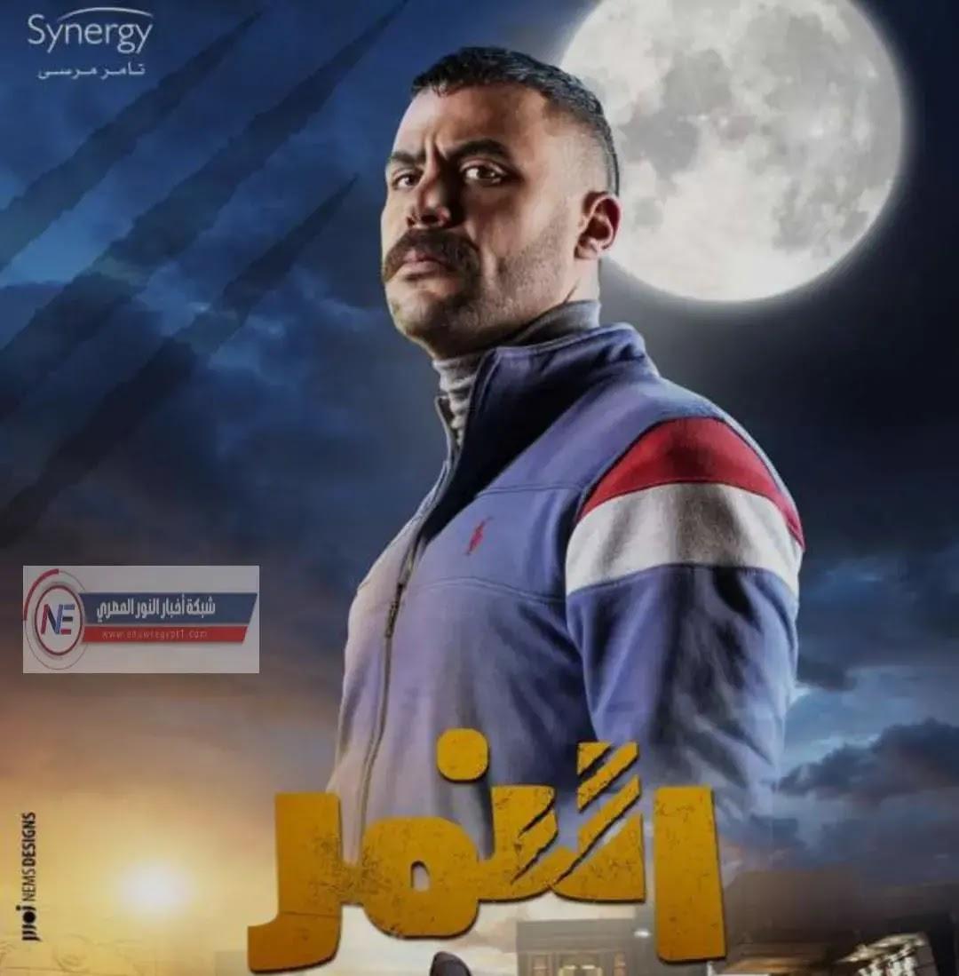 مواعيد عرض مسلسل النمر لـ محمد أمام | القنوات الناقلة لمسلسل النمر في رمضان 2021