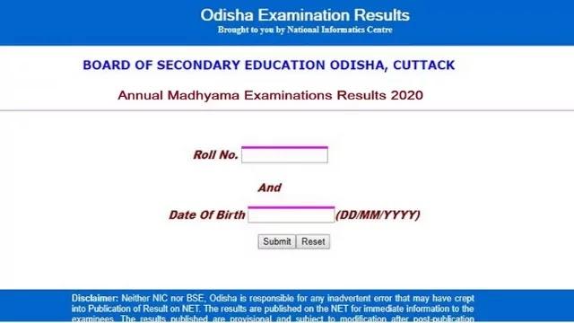 Odisha 10th  Board Result