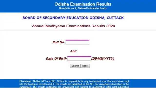 Odisha 10th  Board Result  Today See Results Like This Without The Internet