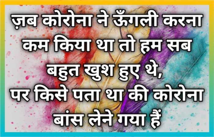 hindi jokes 2022