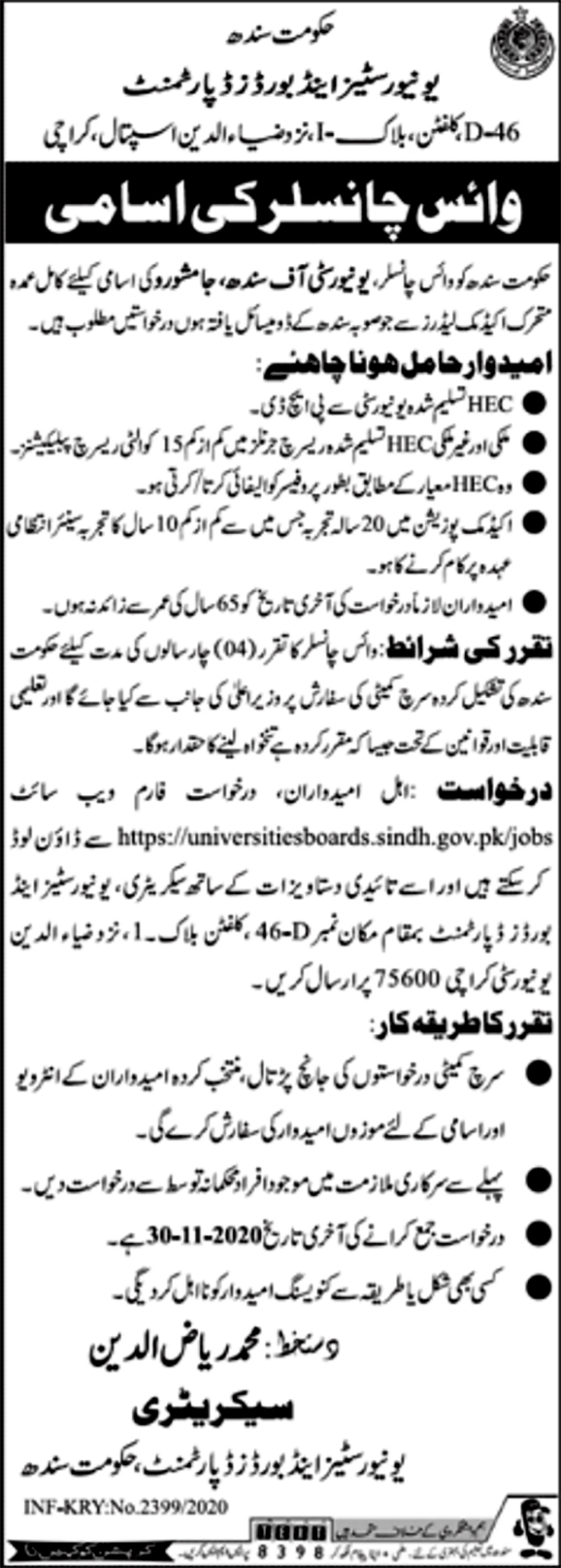JOBS | Universities and Boards Department, Government of Sindh