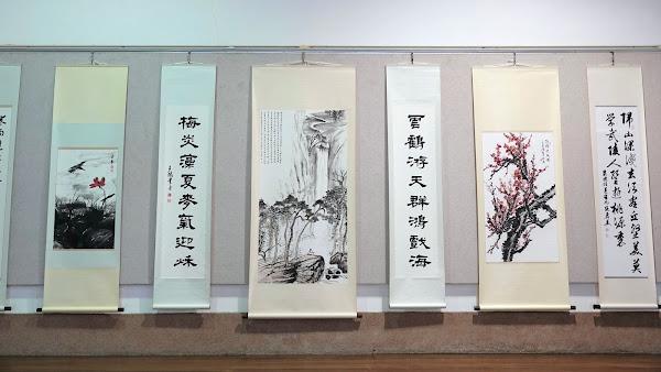 共硯生活藝術學會會員展 探索書畫藝術與心靈之美