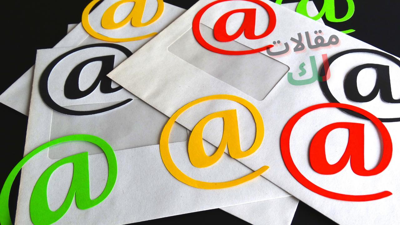 4 أشياء حاسمة تحتاج إلى القيام بها لبناء قائمتك في البريد الإلكتروني