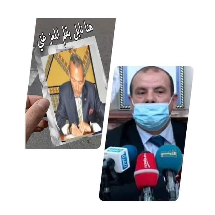 هنا نابل/ الجمهورية التونسية  رفع الاضراب من قبل السادة القضاة