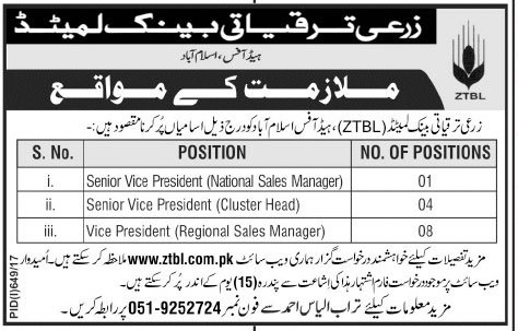Jobs In Zarai Taraqiati Bank Limited Islamabad Aug 2017