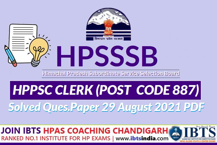 HPSSC Hamirpur Clerk Post Code 887 Solved Question Paper Held On 29 August 2021
