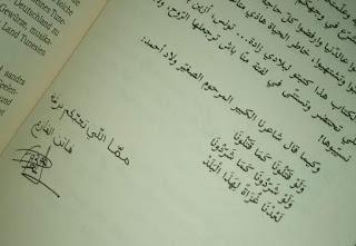 إقتباس من كتاب شرع الحب