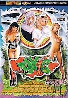 Toxic xxx (2012)