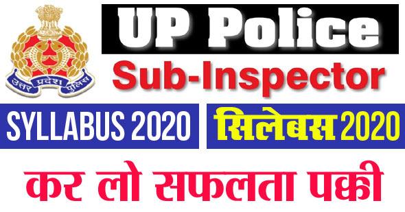 up sub inspector syllabus