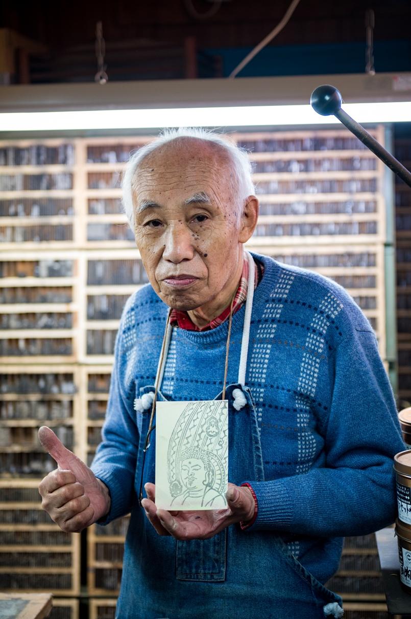 Mister Saito - Kamakura box