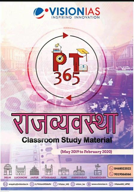 Arrangement of the Governance by Vision IAS PT 365 : For UPSC Exam PDF Book