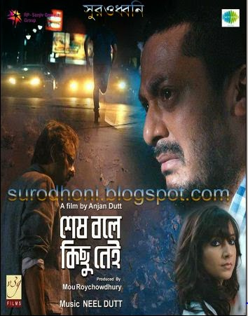 Anjan film song mp3