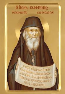 Ο Άγιος Σωφρόνιος του Έσσεξ (κατά κόσμον Σεργκέι Σεμιόνοβιτς Σαχάρωφ, ρωσικά: Сергей Семёнович Сахаров; 22 Σεπτεμβρίου 1896 - 11 Ιουλίου 1993)