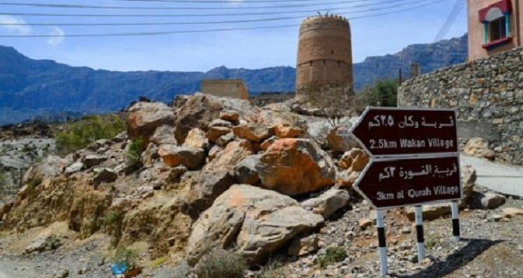 قرية عربية يصوم سكانها 3 ساعات فقط خلال شهر رمضان