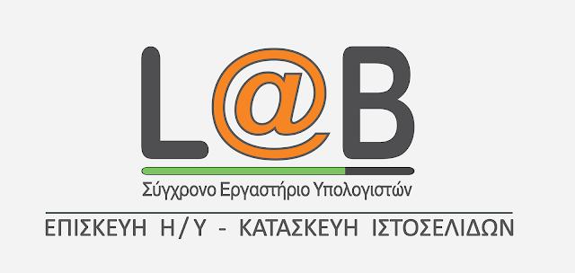 Κατάστημα στο Ναύπλιο ζητάει πωλητή ή πωλήτρια