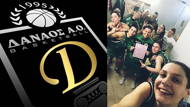Πρώτη νίκη στην Α2 μπάσκετ για τα κορίτσια του Δαναού Άργους