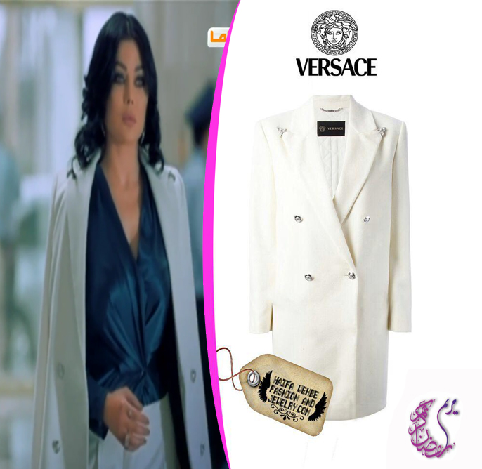 a279d476eb24 Haifa Wehbe looked stunning in this White Wool Cashmere Coat by Versace for  one of the scenes of the first episode of Mariam. Haifa Wehbe wore this  coat ...