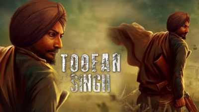 Toofan Singh Punjabi Movie Download