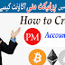 How to create perfect money account in pakistan