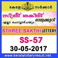Sthree Sakthi Lottery SS-57 Results 30-5-2017