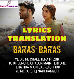 Baras Baras Lyrics in English | With Translation | – Durgamati | B Praak
