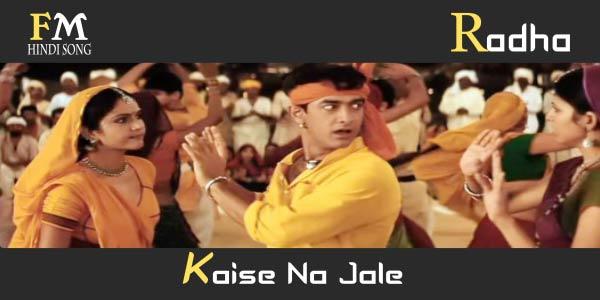 Radha-Kaise-Na-Jale- Lagaan-(2001)