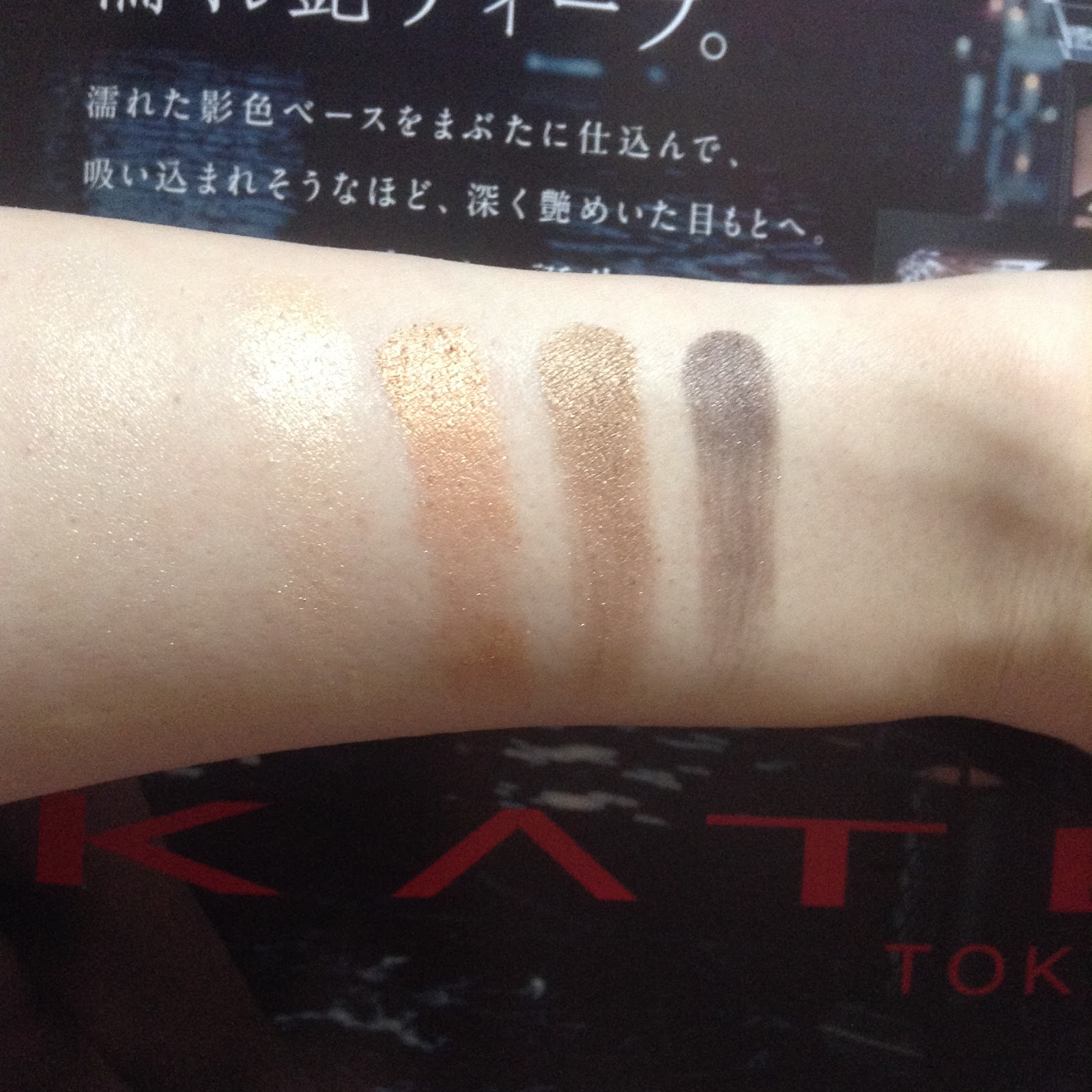Kate Tokyo eye shadow swatches