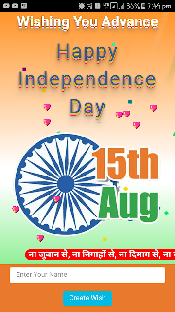 Independence Day Whatsapp Viral Wishing Script- free download
