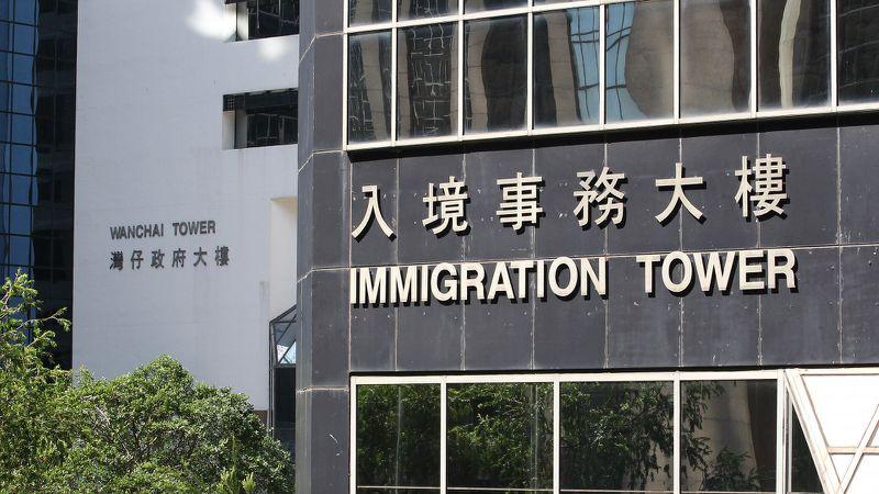 Immigration Department Hong Kong Naikkan Biaya Pembuatan Visa