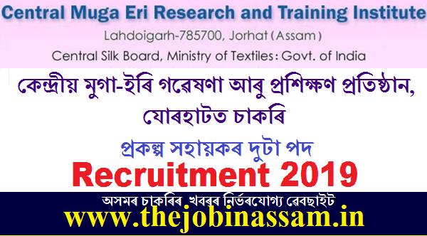 Central Muga Eri Research & Training Institute, Jorhat Recruitment 2019