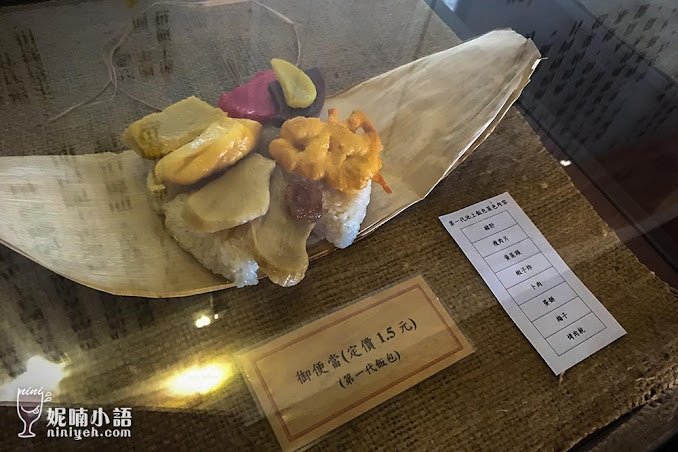 【台東美食】池上飯包文化故事館。不一樣的悟饕池上飯包
